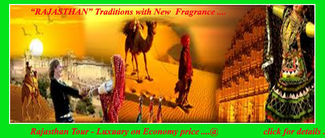 Fragrance of Rajasthan